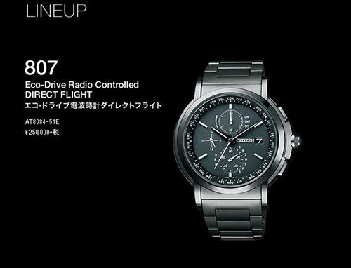 Đồng hồ Citizen AT8084-51E đầy nam tính