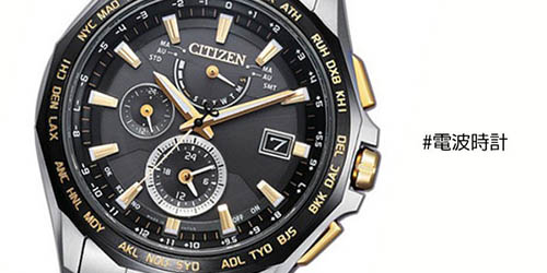 Khám phá đồng hồ Nam Citizen AT9095-50E