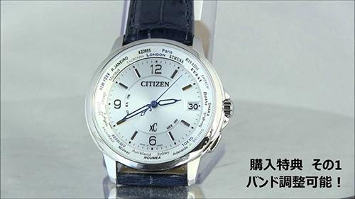 Đồng hồ Citizen CB1020-03B dây da