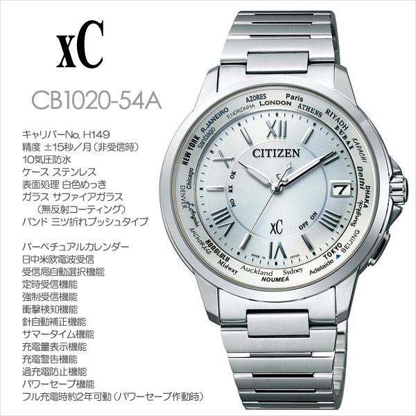 Mẫu đồng hồ đeo tay CB1020-54A dây kim loại