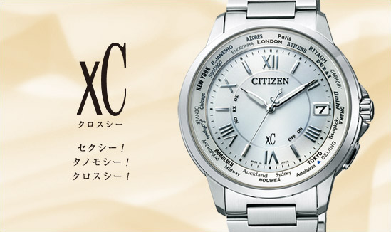 Khám phá đồng hồ Citizen CB1020-54A cặp đôi