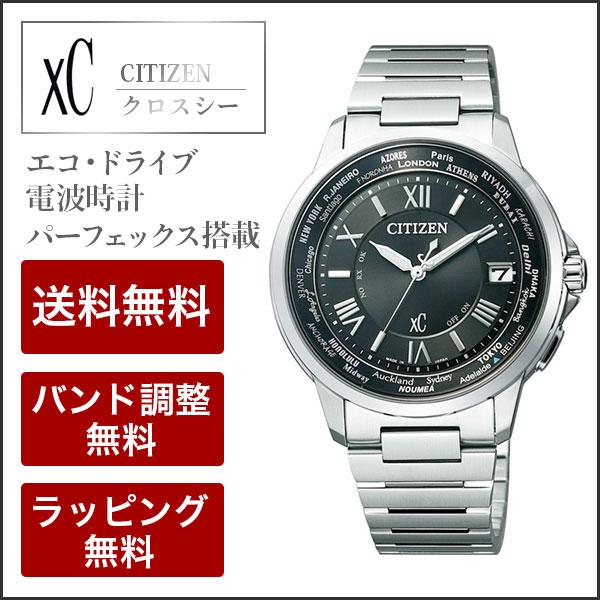 Đồng hồ Citizen CB1020-54A dây da