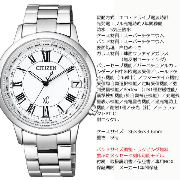 Mẫu đồng hồ Citizen dây da CB1100-57A