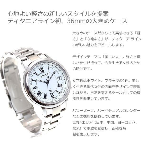 mẫu đồng hồ Citizen CB1100-57A