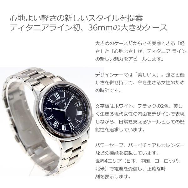 Đồng hồ Citizen CB1100-57E dây đeo kim loại cao cấp
