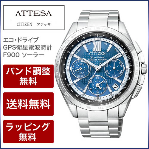 Khám phá đồng hồ Citizen CC9010-66L