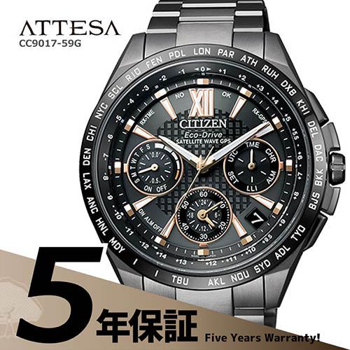 Đồng hồ Citizen CC9017-59G