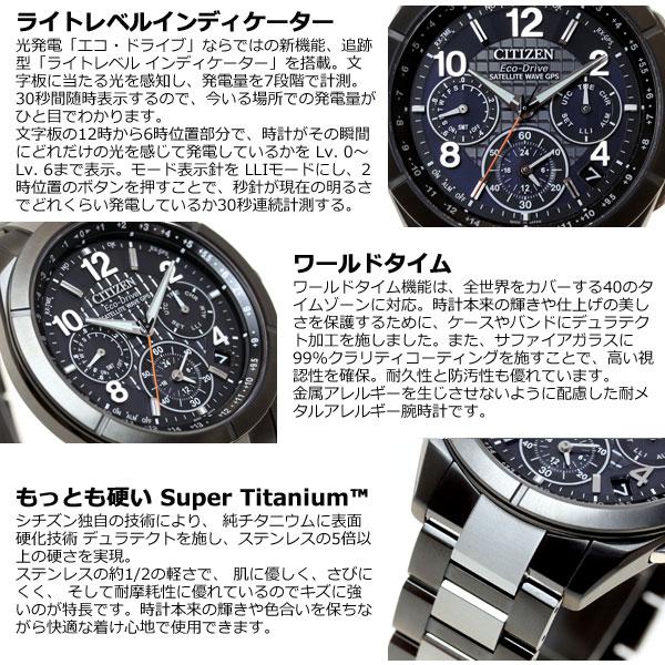 Chia sẻ mẫu đồng hồ CC9075-52E