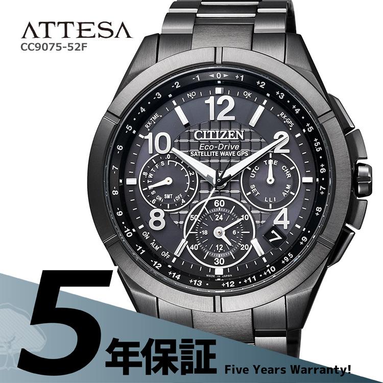 Đồng hồ Citizen CC9075-52F