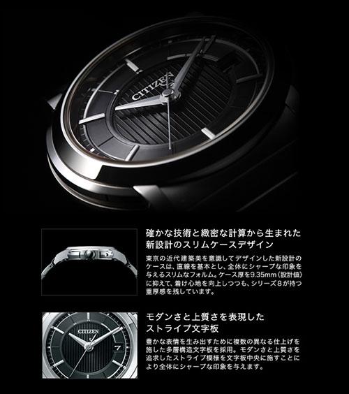 Mẫu đồng hồ nam CNG72-0051 dây đeo kim loại