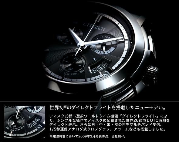 Đồng hồ Citizen CNS72-0042 Nhật Bản