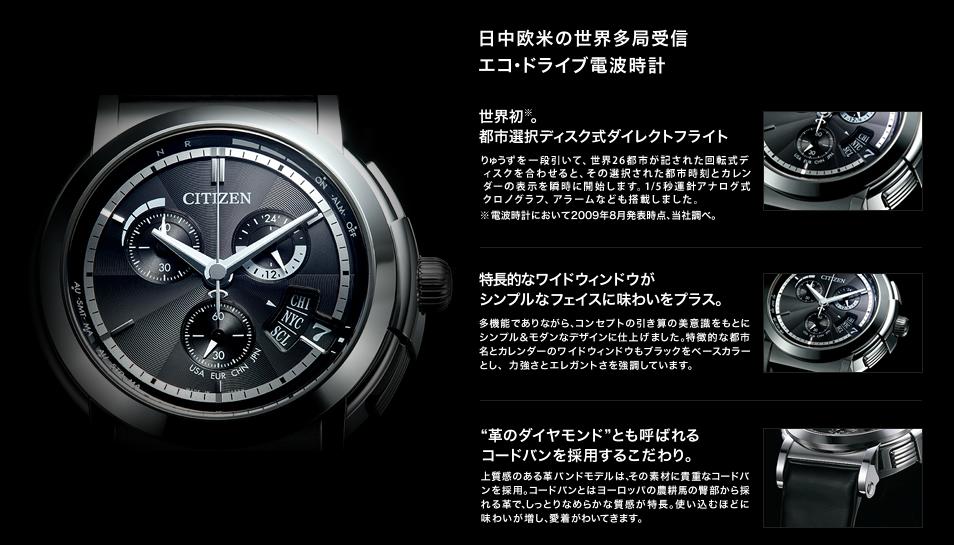 Đồng hồ Citizen CNS72-0042 dây da cao cấp