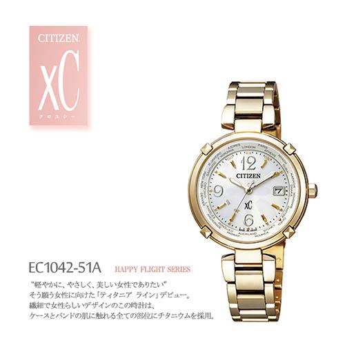 Đồng hồ Citizen EC1042-51A dây kim loại Nhật Bản