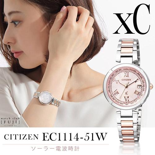 Đồng hồ Citizen EC1114-51W dây kim loại