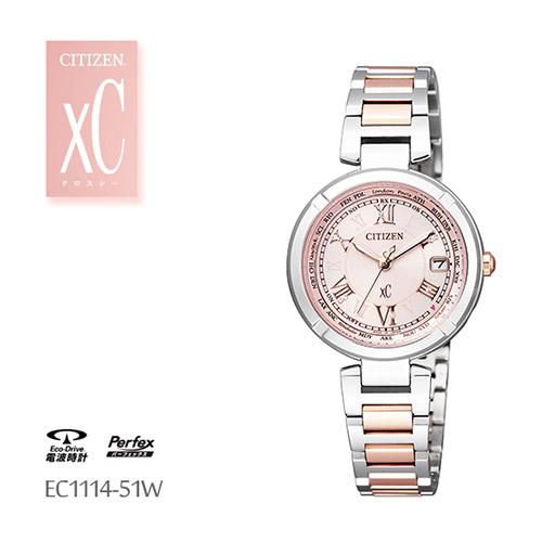 Đồng hồ nữ EC1114-51W cao cấp