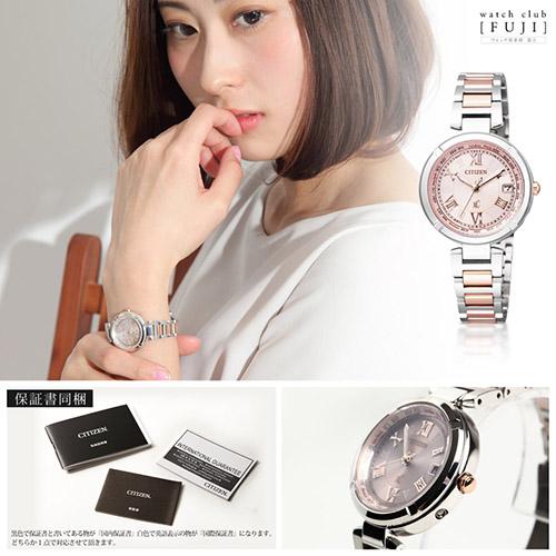 Đồng hồ Citizen EC1114-51W dây kim loại Nhật Bản