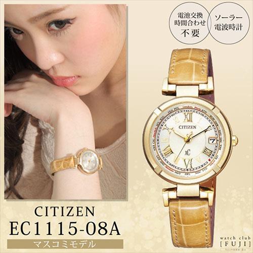 Đồng hồ Citizen EC1115-08A dây da trẻ trung