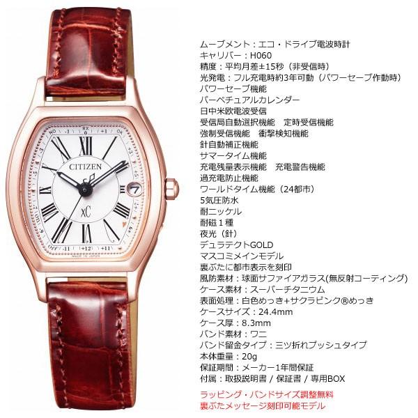 Mẫu đồng hồ Citizen dây kim loại ES9352-05B
