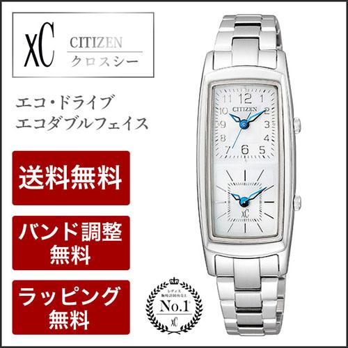 Đồng hồ Citizen EW4000-55A màu sắc trẻ trung cá tính