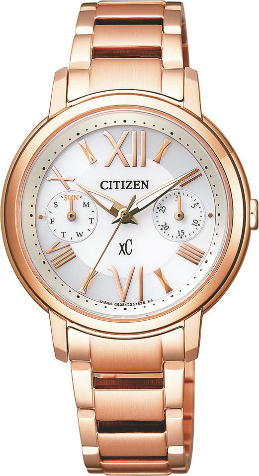 Đồng hồ Citizen EC1144-51C mạ vàng cao cấp