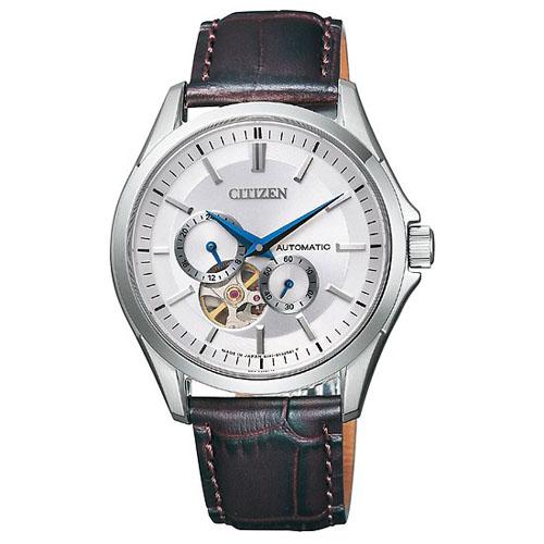 Đồng hồ Citizen sản xuất ở đâu? đồng hồ Citizen BK1930-65E có gì đặc biệt